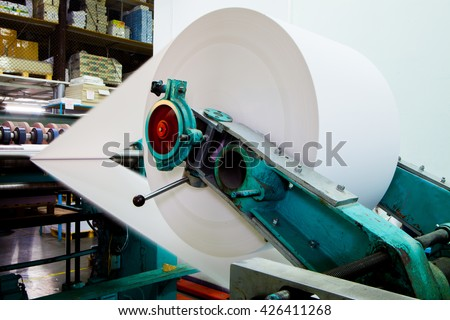 Huge Roll Of Paper In Newspaper Factory Modern Printing Press House