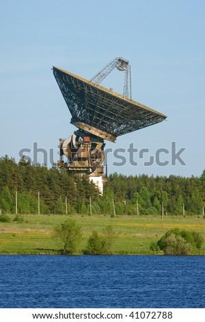 huge space communication radar at Kolyazino, Moscow, Russia - stock photo