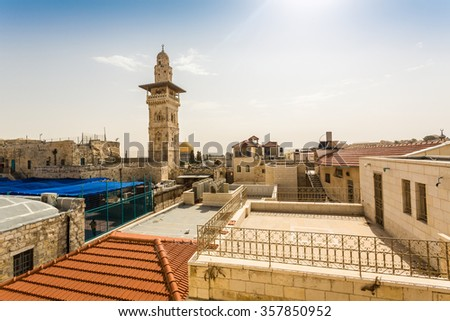 Huge terrace close to mosque and Dome of the Rock, Jerusalem, Israel - stock photo