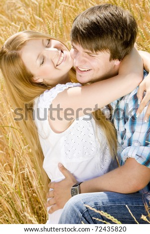 hugging couple - stock photo