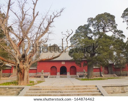 """Huishan Temple, Dengfeng, Zhengzhou, Henan, China. Historic Monuments of Dengfeng in """"The Centre of Heaven and Earth"""" �is UNESCO World Heritage Site since 2010. - stock photo"""