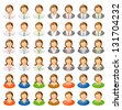Human avatar icon set. Raster version, vector file also included in the portfolio. - stock photo
