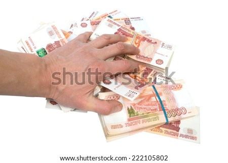human hand on banknotes - stock photo