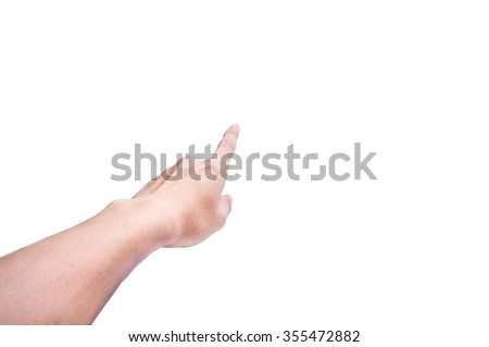 Human hand with the finger pointing or gesturing towards - stock photo