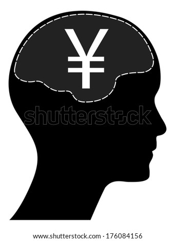Human head and brain with Japanese yen sign, raster version.  - stock photo