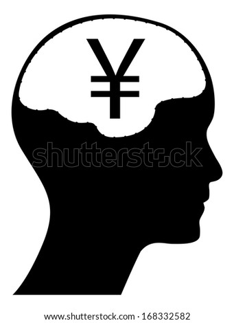 Human head and brain with Japanese yen sign, raster version. Black and white business concept illustration.  - stock photo