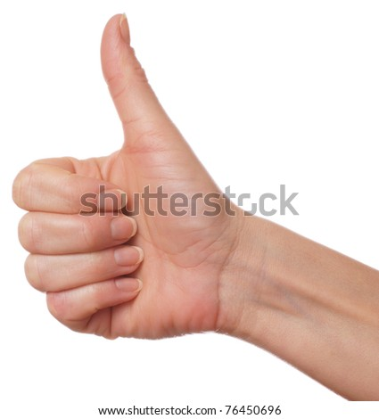 Human palm gesture isolated over white background - stock photo