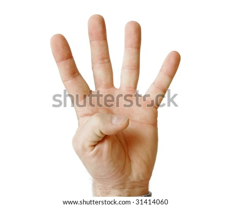human palm hand showing four fingers isolated on white - stock photo