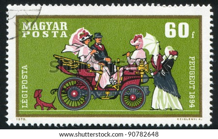 HUNGARY - CIRCA 1970: A stamp printed by Hungary, shows automobile, Peugeot, circa 1970 - stock photo