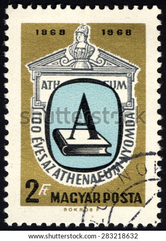 HUNGARY - CIRCA 1968: A stamp printed by Hungary, shows book and letter A, circa 1968 - stock photo