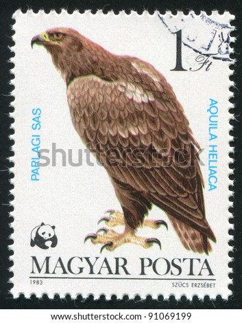 HUNGARY - CIRCA 1983: A stamp printed by Hungary, shows eagle, circa 1983