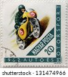 HUNGARY - CIRCA 1962: a stamp printed by HUNGARY shows motorcycle competition, circa 1962. - stock photo