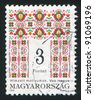 HUNGARY - CIRCA 1995: A stamp printed by Hungary, shows ornament, circa 1995 - stock photo