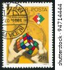HUNGARY - CIRCA 1982: A stamp printed by Hungary, shows Rubiks Cube and Stop Watch, circa 1982 - stock photo