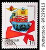 HUNGARY - CIRCA 1976: A stamp printed by HUNGARY shows train, series, circa 1976 - stock photo