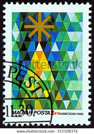 """HUNGARY - CIRCA 1988: A stamp printed in Hungary from the """"Christmas """" issue shows  Christmas Tree, circa 1988. - stock photo"""