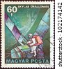 "HUNGARY - CIRCA 1977: A stamp printed in Hungary from the ""Space Research"" issue shows Skylab, circa 1977. - stock photo"