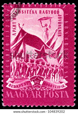 HUNGARY - CIRCA 1950: A Stamp printed in Hungary honoring 1 st of May, circa 1950 - stock photo