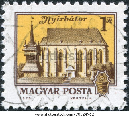 HUNGARY - CIRCA 1979: A stamp printed in Hungary, is depicted Calvinist Church, Dnieprope, Nyirbator and coat of arms, circa 1979