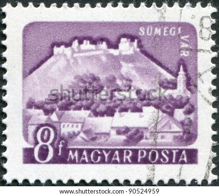 HUNGARY - CIRCA 1960: A stamp printed in Hungary, is depicted the castle Sumeg, circa 1960 - stock photo