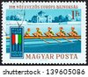HUNGARY - CIRCA 1970: A stamp printed in Hungary issued for the 17th European Women's Rowing Championships, Lake Tata, shows Rowing Four with coxswain, circa 1970. - stock photo