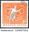 HUNGARY - CIRCA 1970: A stamp printed in Hungary related with olympic fencing, from 1895 to 1970, circa 1970 - stock photo