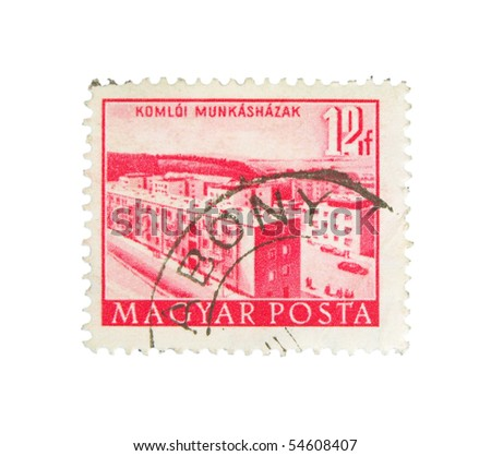 HUNGARY - CIRCA 1955: A stamp printed in Hungary showing buildings, circa 1955