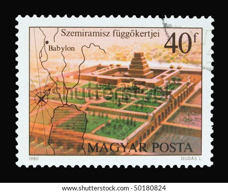 HUNGARY - CIRCA 1980: A stamp printed in Hungary showing Semiramis Garden circa 1980