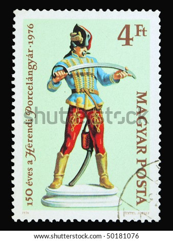 HUNGARY - CIRCA 1976: A stamp printed in Hungary showing soldier with scimitar circa 1976