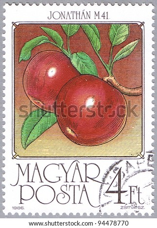 HUNGARY - CIRCA 1986: A stamp printed in Hungary shows Apples, series is devoted to fruits, circa 1986 - stock photo