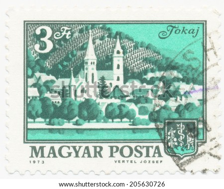 HUNGARY - CIRCA 1973: A stamp printed in Hungary shows Church and City Hall, Vac, circa 1973