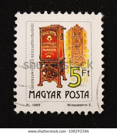 HUNGARY - CIRCA 1963: A stamp printed in Hungary shows Construction and furniture, circa 1963