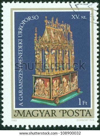 HUNGARY - CIRCA 1980: A stamp printed in Hungary shows Easter Sepulchre of Garamszentbenedek. Easter Sepulchre Designs showing details of sepulchre, circa 1980 - stock photo