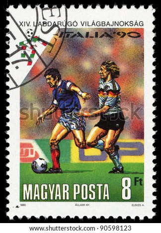 HUNGARY - CIRCA 1990: A stamp printed in Hungary shows football, circa 1990