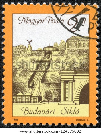 HUNGARY - CIRCA 1986: A stamp printed in Hungary shows image of the Budavari Siklo funicular railway in Budapest, circa 1986