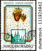 HUNGARY - CIRCA 1991:  A stamp printed in Hungary shows Virgin Mary and Christ from the Church in Mariapocs, Hungary, circa 1991. - stock photo