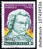 HUNGARY - CIRCA 1970: a stamp printed in the Hungary shows Statue of Ludwig van Beethoven, by Janos Pasztor, at Martonvasar, circa 1970 - stock photo