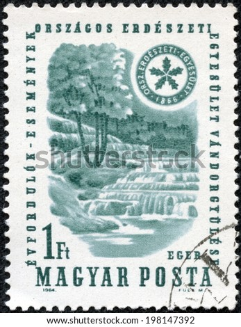 HUNGARY - CIRCA 1964: a stamp printed in the Hungary shows Waterfall and Forest, Nature, circa 1964