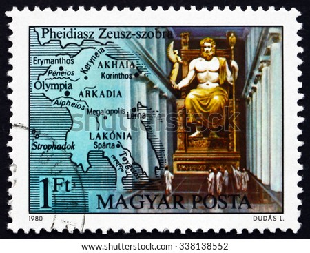 HUNGARY - CIRCA 1980: a stamp printed in the Hungary shows Zeus, by Phidias, Olympia, Seven Wonders of the Ancient World and Map, circa 1980 - stock photo