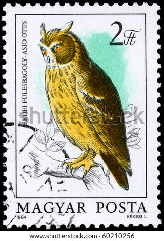 "HUNGARY - CIRCA 1984: A Stamp shows image of a Long-eared Owl with the inscription ""Asio otus"" from the series ""Owls"", circa 1984"