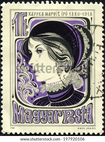 HUNGARY - CIRCA 1980: Postage stamps printed in Hungary dedicated to Margit Kaffka (1880-1918), Hungarian writer and poet, circa 1980. - stock photo