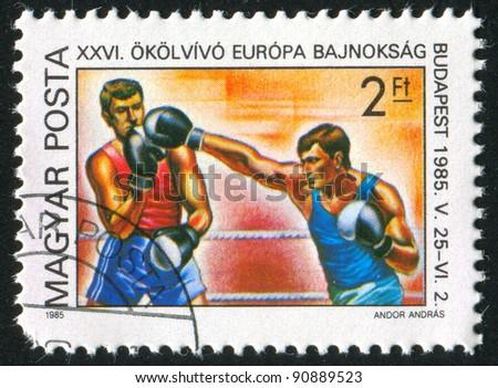HUNGARY - CIRCA 1985: stamp printed by Hungary, shows boxing, circa 1985 - stock photo
