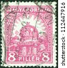 HUNGARY - CIRCA 1926: stamp printed by Hungary, shows Crown of St. Stephen, circa 1926 - stock photo