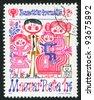 HUNGARY - CIRCA 1979: stamp printed by Hungary, shows Family, circa 1979 - stock photo