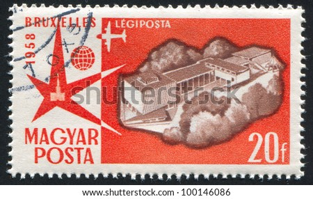 HUNGARY - CIRCA 1957: stamp printed by Hungary, shows Hungarian Pavilion, Brussels, circa 1957 - stock photo