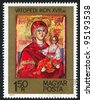 HUNGARY - CIRCA 1975: stamp printed by Hungary, shows icon Mater of God with a child, circa 1975 - stock photo