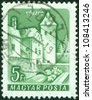 HUNGARY - CIRCA 1960: stamp printed by Hungary, shows Koszeg Castle, circa 1960 - stock photo