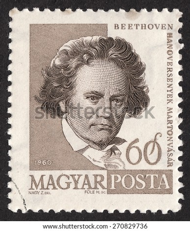 HUNGARY - CIRCA 1960: stamp printed by Hungary, shows Ludwig van Beethoven - German composer,conductor and pianist, circa 1960 - stock photo
