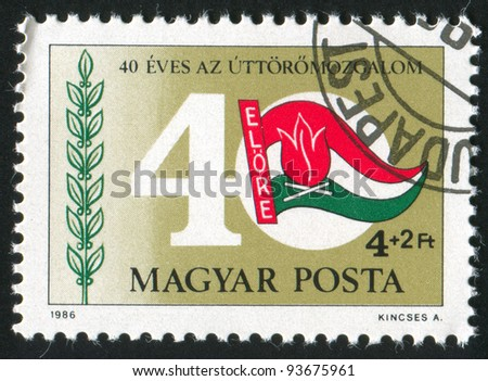 HUNGARY - CIRCA 1986: stamp printed by Hungary, shows National Young Pioneers Organization, 40th Anniversary, circa 1986