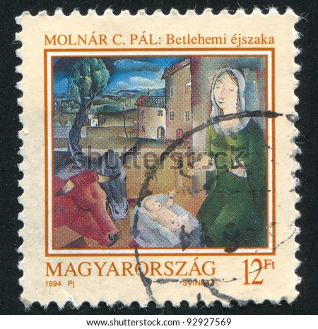 "HUNGARY - CIRCA 1994: stamp printed by Hungary, shows the picture ""Nativity"" by Pal C. Molnar, circa 1994 - stock photo"